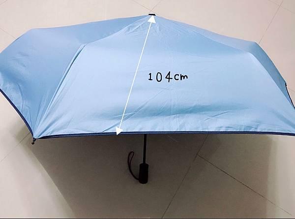 女人知己試用大隊、【好傘王】安全自動傘系 不費力黑膠輕大傘、好傘王、真正終身維修免費、不費力黑膠輕大傘、安全開收傘、安全自動傘、防曬傘、抗UV傘、防暴衝、只要把傘寄回來,好傘王就免費幫你維修、安全專利設計、分段收傘更安全、收傘不回彈、不只大,更要輕,買好傘也能做環保、力氣小的女生也可以用