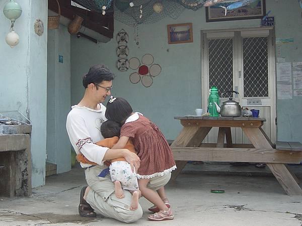 光爸與孩子