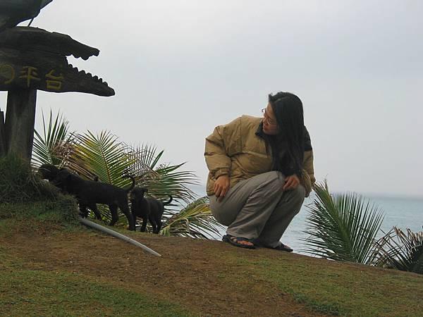 20050130花蓮牛山呼庭