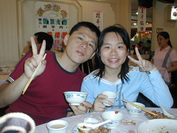 20050627聚餐 (3)