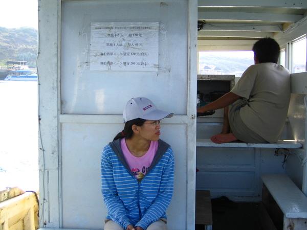 20070730將軍搭渡輪去望安