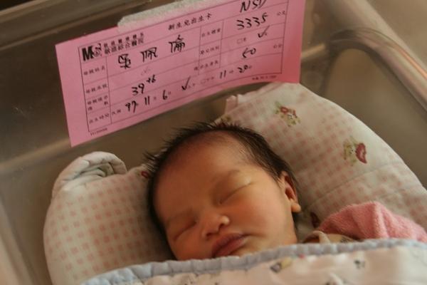 20081107母嬰同室