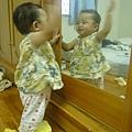 鏡中也是我?