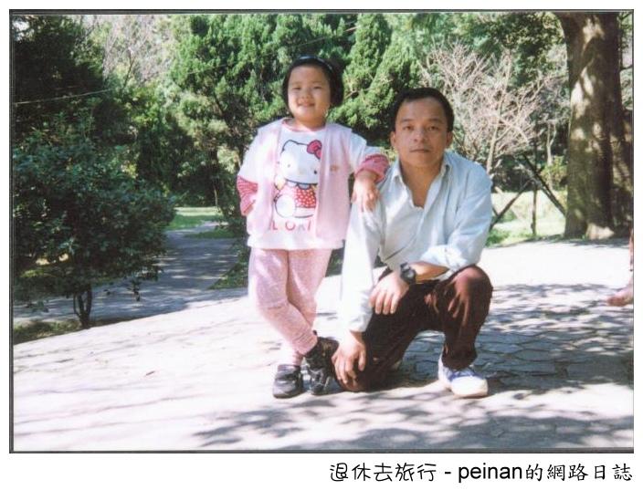 父女2.jpg