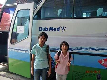 CIMG6129.JPG