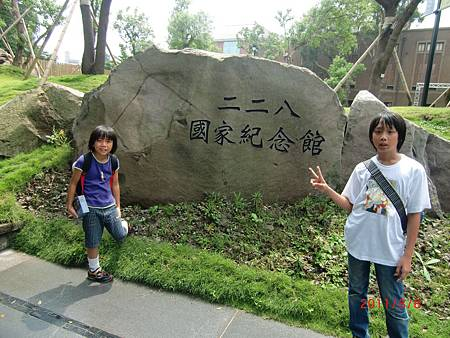 2011年6月~12月照片 1049.jpg