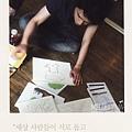 THE JYJ Magazine@melomic (38)