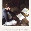 THE JYJ Magazine@melomic (40)