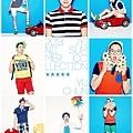 NII 2013 Summer 組_米@2mor (2)