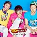 NII 2013 Summer_1200@topstarnews (4)