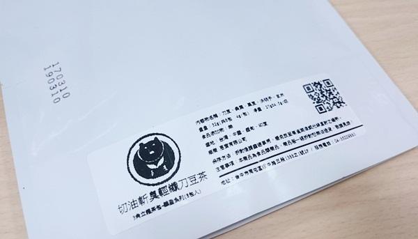 刀豆茶_170330_0004.jpg