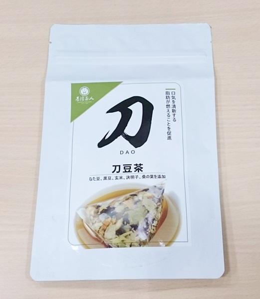 刀豆茶_170330_0001.jpg