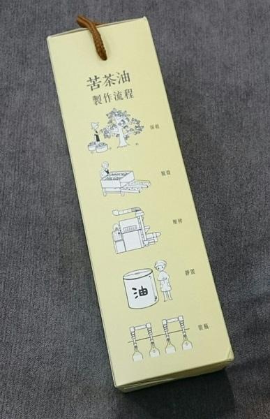苦茶油_170502_0013.jpg