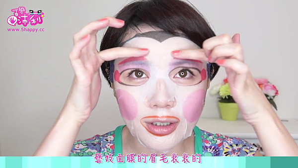沛莉 日本 Pure smile江戶時代全新歌舞伎臉譜面膜  藝妓