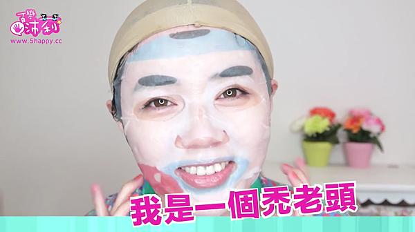 沛莉 日本 Pure smile江戶時代全新歌舞伎臉譜面膜  武士