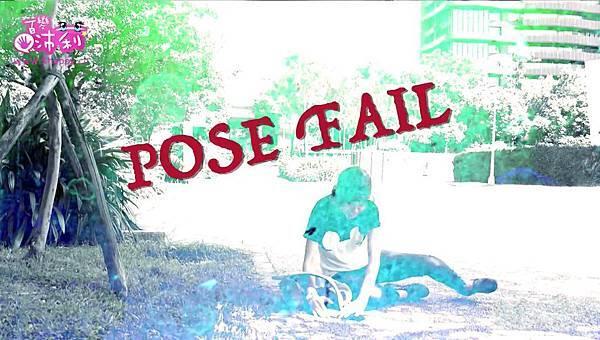 沛莉自拍pose fail試範
