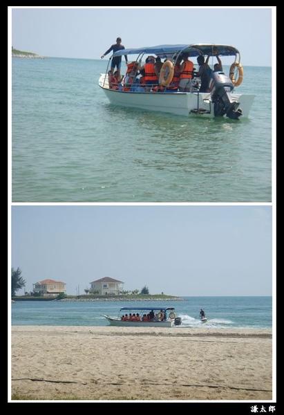 馬來day4_綠湖灣.jpg