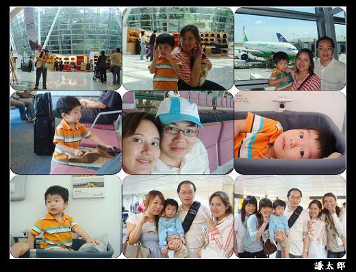 馬來day5_機場.jpg