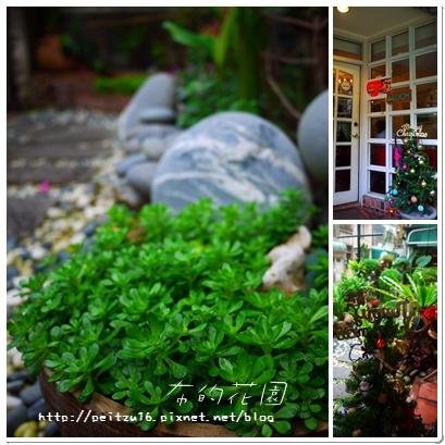 布的花園。綠意