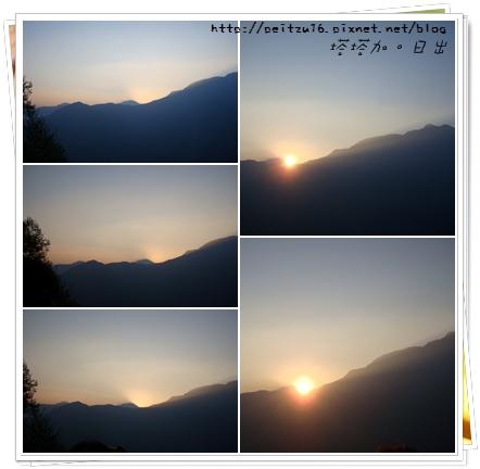 塔塔加。日出