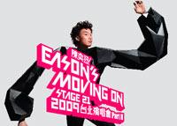 陳奕迅2009.jpg