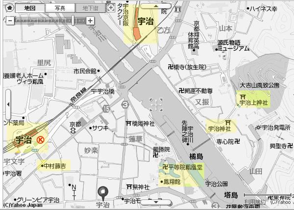 宇治地圖.jpg