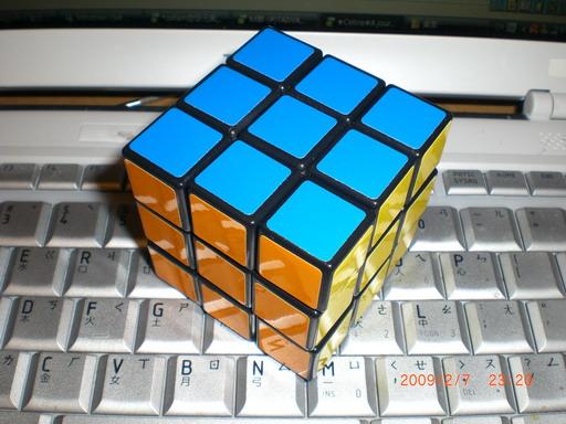 CIMG2835.jpg