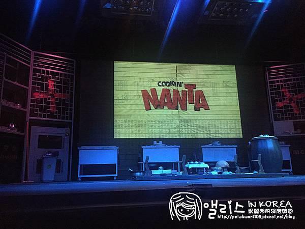 [首爾]弘大入口站:觀賞亂打秀(弘大劇場) - 난타(NANTA)홍대극장