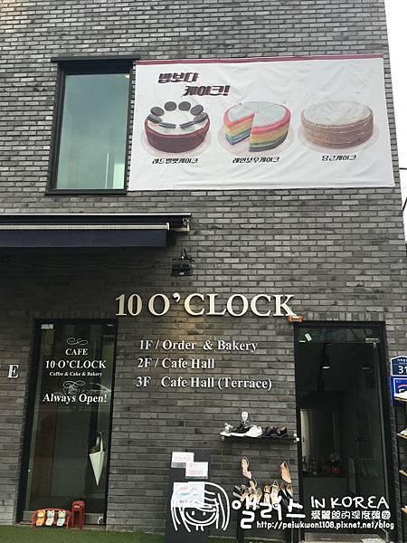 [首爾食記]景福宮站:CAFÉ 10 O'CLOCK(카페 텐어클락),西村閒暇下午茶