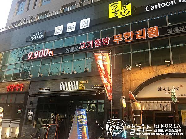 [首爾食記]永登浦站:三七五烤豬肉店(삼칠오 고기점방),吃到飽烤肉大滿足