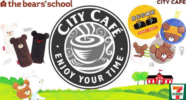 7-11-CITY-CAFE-x-The-Bears-School-650