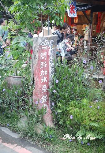 板陶窯P1060484.jpg