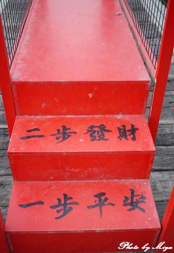 板陶窯P1060493.jpg
