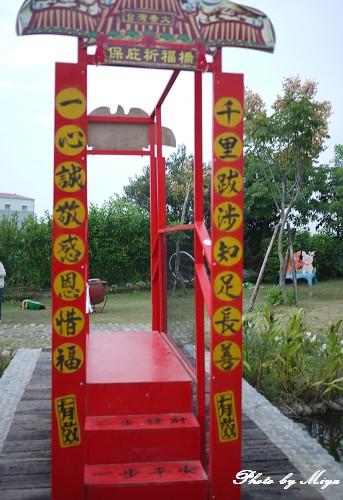 板陶窯P1060494.jpg
