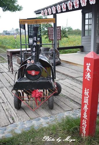 板陶窯P1060514.jpg