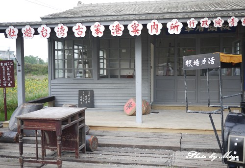 板陶窯P1060515.jpg