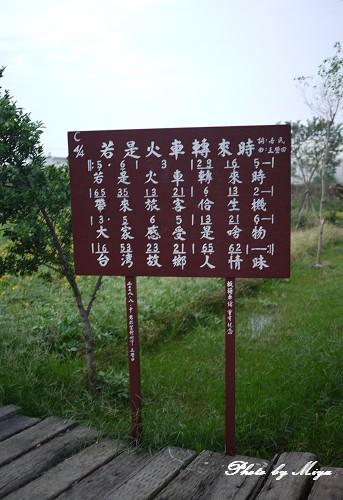 板陶窯P1060517.jpg