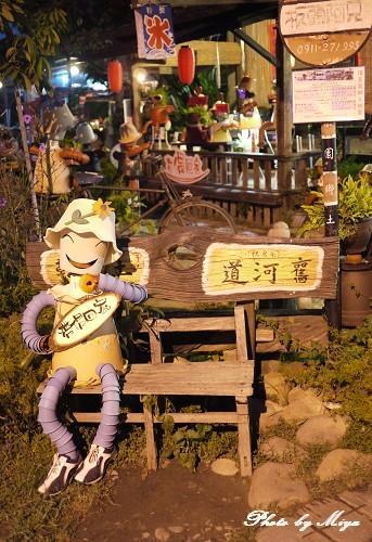 板陶窯P1060584.jpg