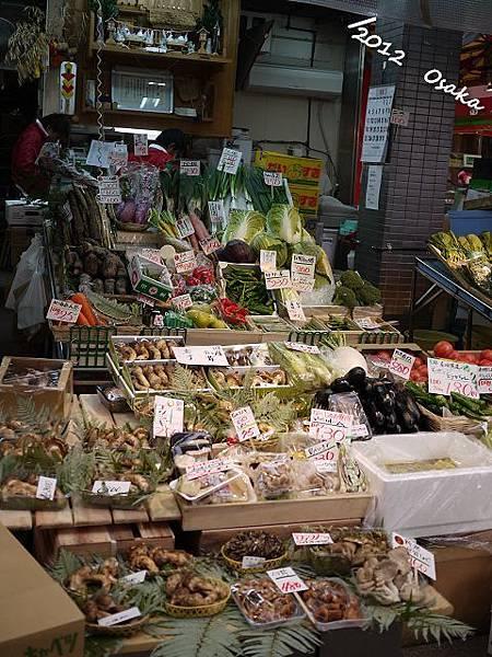 Japan1-2P1090487.jpg