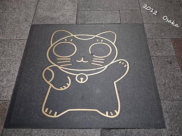 Japan1-2P1090510.jpg