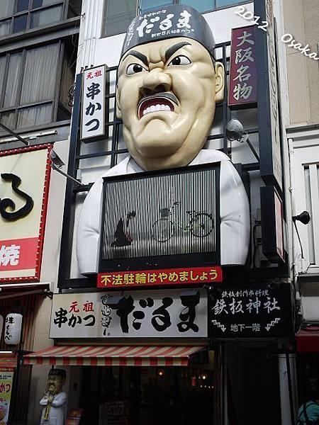 Japan1-2P1090514.jpg