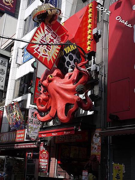 Japan1-2P1090518.jpg