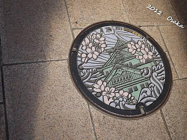 Japan1-2P1090547.jpg