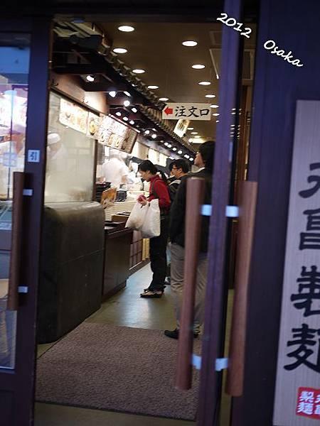 Japan1-2P1090552.jpg