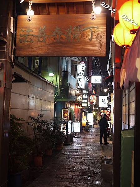 Japan1-2P1090574.jpg