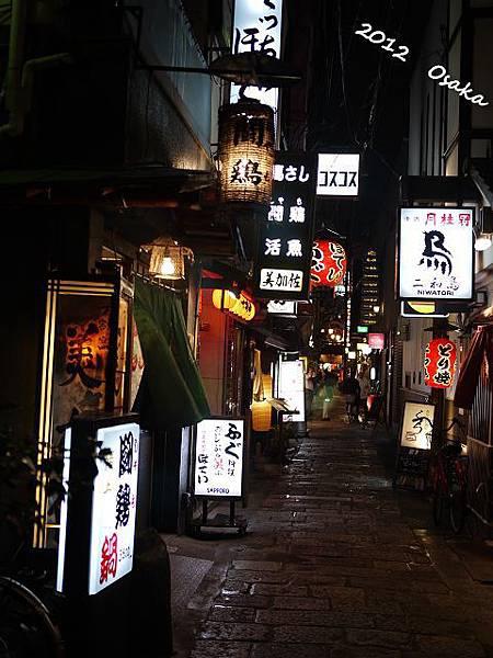 Japan1-2P1090576.jpg