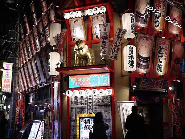 Japan1-2P1090578.jpg
