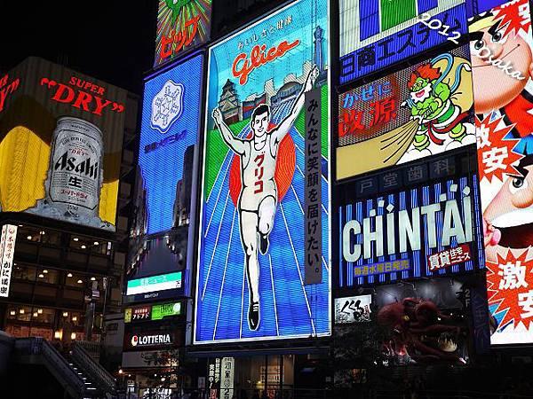Japan1-2P1090579.jpg