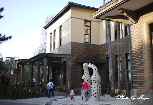 新竹動物園P1040926.jpg