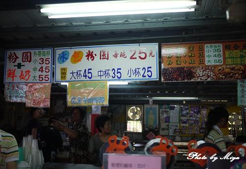 嘉義新港P1020866.jpg